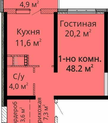 mandarin-all-plans-section-2-floor-2-13-flat-1.jpg
