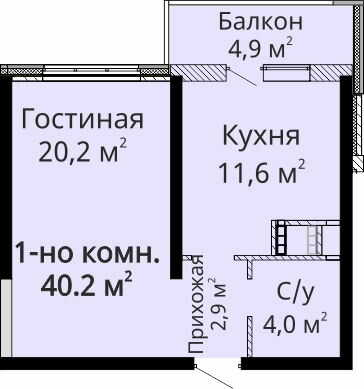 mandarin-all-plans-section-2-floor-2-13-flat-2.jpg