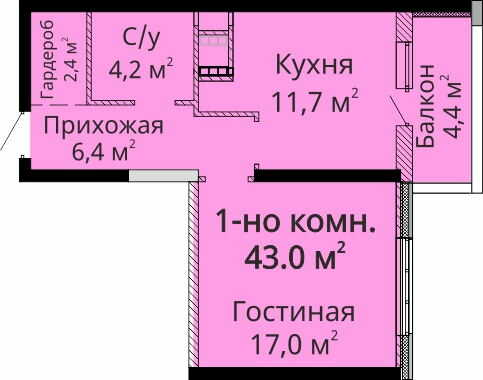 mandarin-all-plans-section-2-floor-2-13-flat-5.jpg