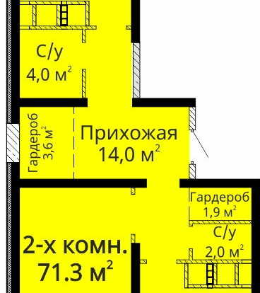mandarin-all-plans-section-2-floor-14-24-flat-8.jpg